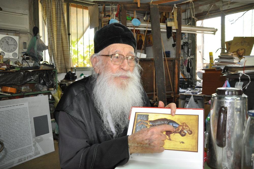 Father Kallinkos
